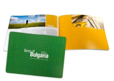 Изработка на каталози със заоблени ъгли. Best of Bulgaria.