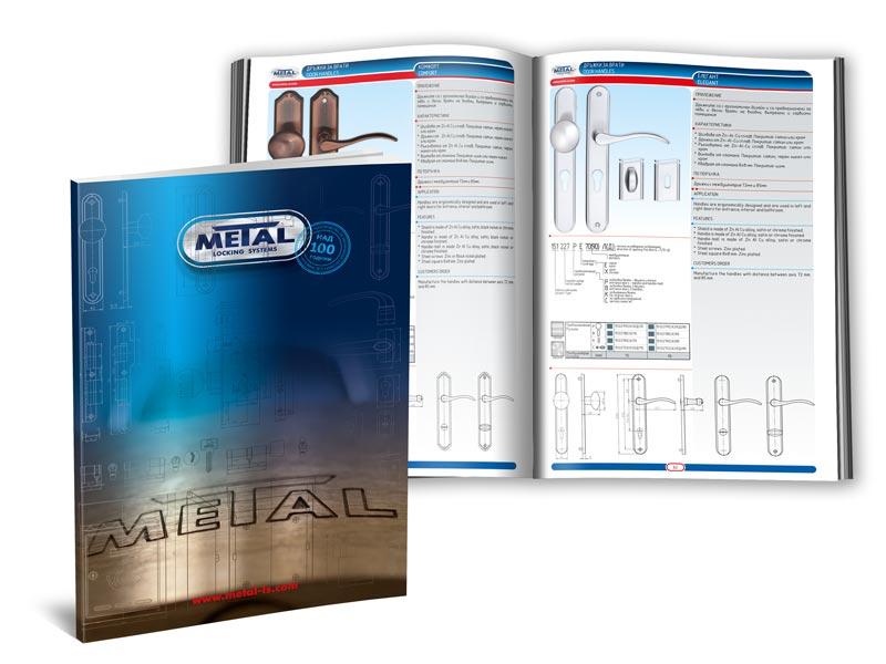 Продуктов каталог на METAL, термолепене