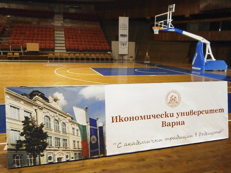 рекламно пано в спортна зала, ИУ Варна