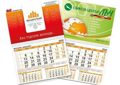 Календар 1100 Минор