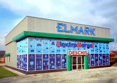 витрина ELMARK, като част от брандирана фасада