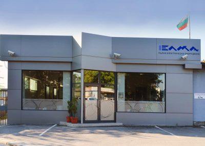 офис Елма с частично матирани витрини