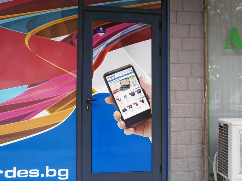 брандиран вход на компютърен магазин Ардес