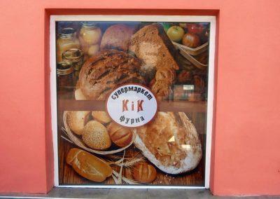 витрина с фолио с рекламно изображение и лого