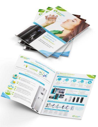 broshura-eco-water