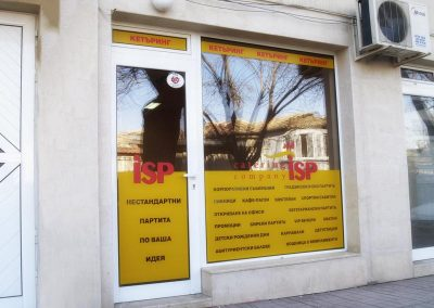 витрина с рекламни надписи, прорязани в плотерно фолио