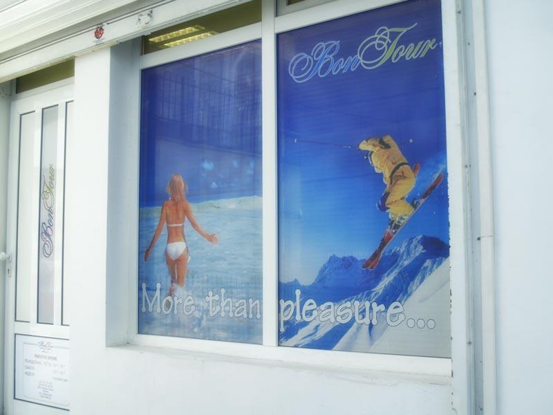 брандиране на витрина на туристическа агенция