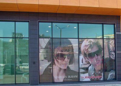 брандирана витрина с перфо фолио. Phoe-Mall