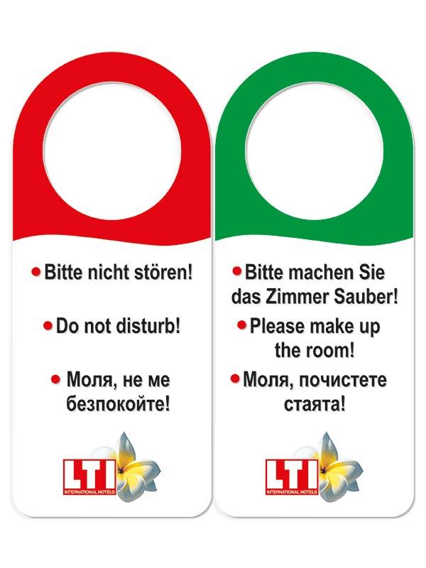 хенгър do-nоt-disturb - брандиран за LTI, пълноцветен печат