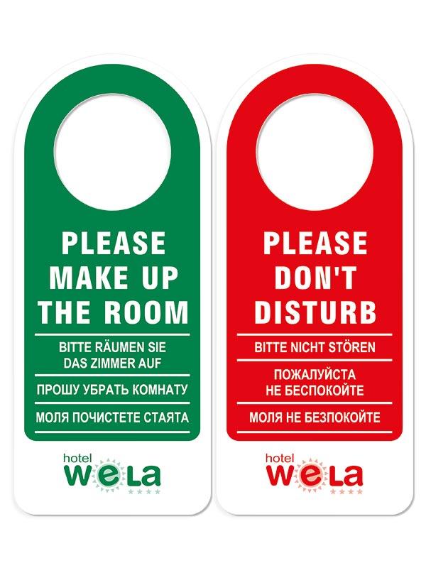 do-nоt-disturb-Wela, двустранни, едноцветни картонени табелки