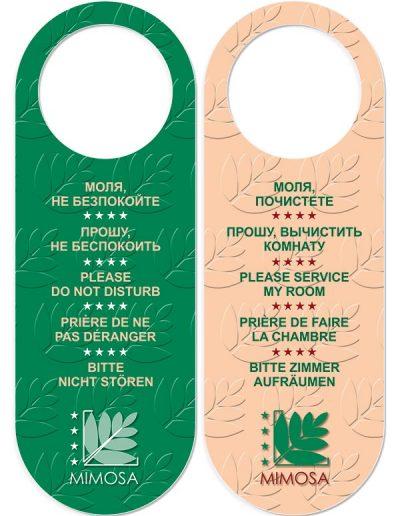 цветни табелки за врата, не безпокойте на 5 езика - Mimosa