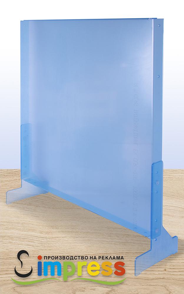 защитна плексигласова преграда за бюро