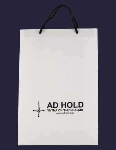 Ситопечат на хартиена торбичка