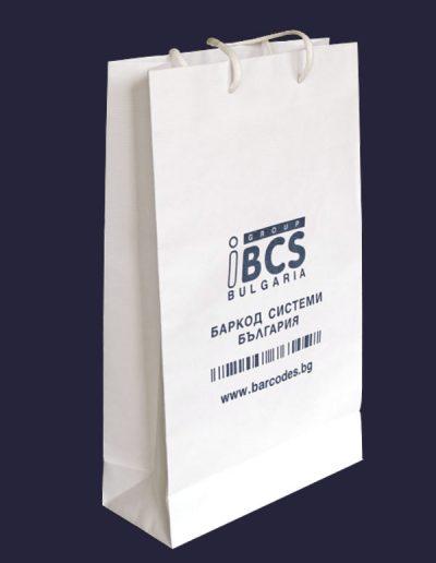 Брандирани торбички, BCS
