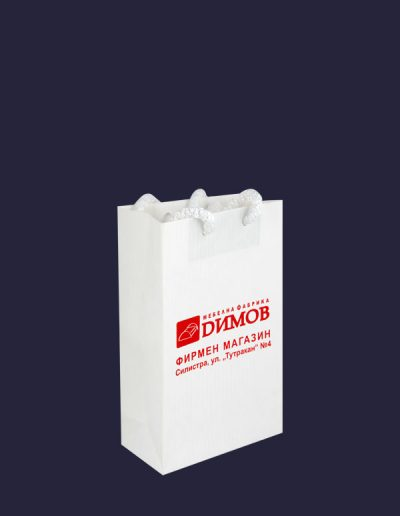 малка хартиена торбичка с лого Dimov