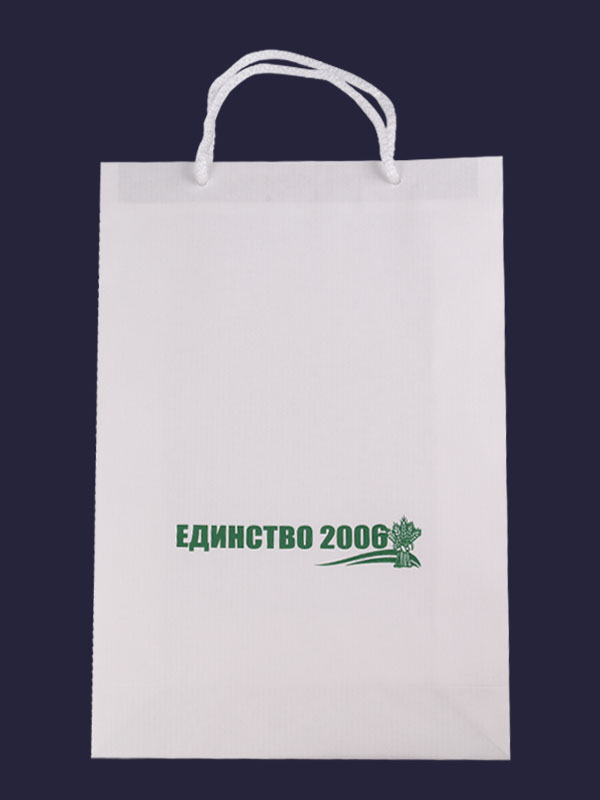 торбичка с надпис чрез ситопечт, Edinstvo