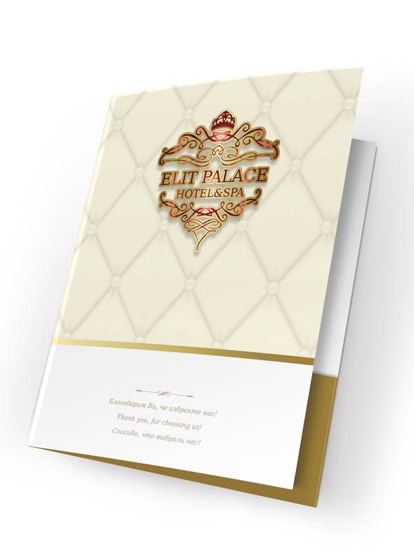 папка за хотелска стая Elite Palace
