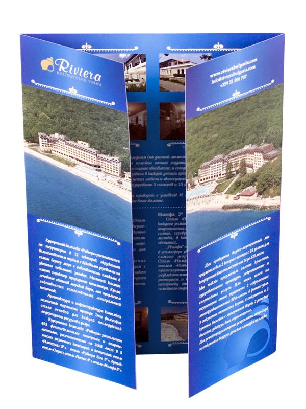 дипляна Riviera